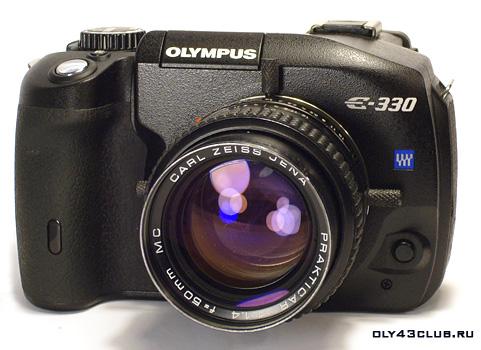 http://oly43club.ru/_images/adapters/XXX/practicar.jpg