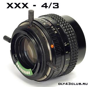http://oly43club.ru/_images/adapters/XXX/practicar_vid.jpg