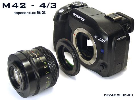 Использована фототехника цифровая фотокамера canon eos 5d объектив canon ef 100-400mm f/45-56l is